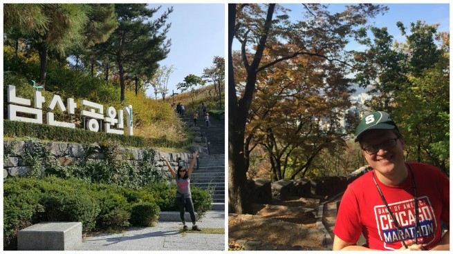Namsan Park Walk: At the entrance and on the trail