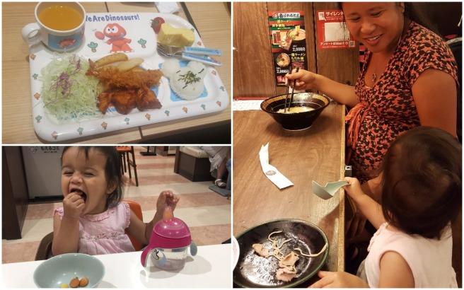 Dining_Tokyo_1